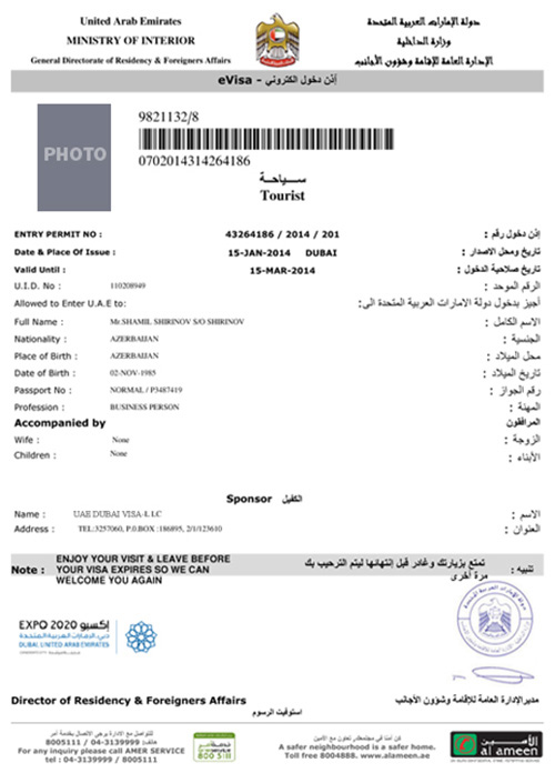 visa-file