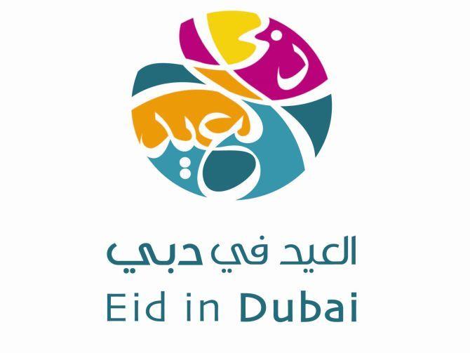 Eid In Dubai 2015
